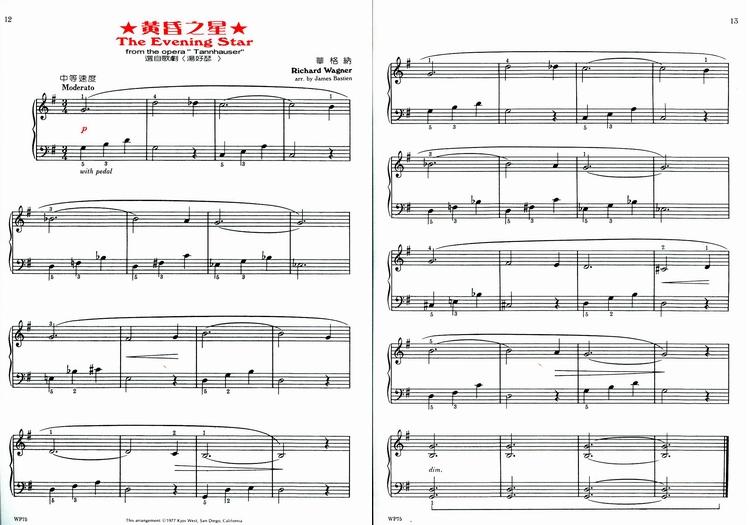 这些悦耳的古典名曲皆可配合钢琴教本使用